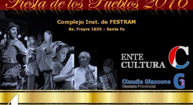 fiesta_de_los_pueblos_2016