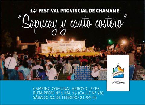 festival_del_chamame_2017